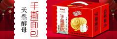 北京达利园食品有限公司