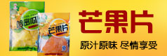 莱阳市蔡春食品有限公司