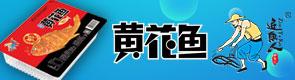 福建省船老大乐虎体育有限责任公司