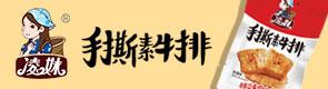 湖南省岳阳县大成食品有限公司