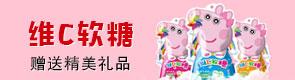 香港鸿福莉生物工程集团有限公司
