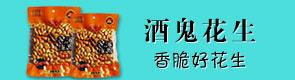 洛阳酒府食品厂