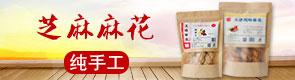 宁晋县开阳食品有限公司