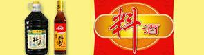 固安县龙旗调味品加工厂