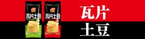 山东润德康食品有限公司