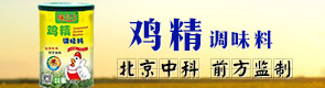 安徽肽康生物环保股份乐虎