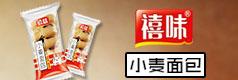 福建龙海禧味食品有限公司
