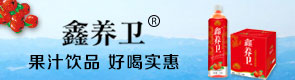 唐山养卫饮品有限公司