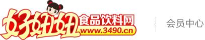 佛山市(国赢)饮料乐虎企业专题招商专题