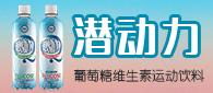 云南鹏洋lehu国际app下载有限责任公司
