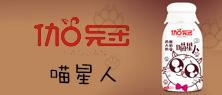 菏泽百通乳业有限公司