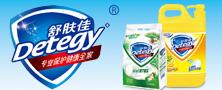 广东宝洁洗涤公司