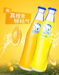 合肥秋季糖酒会