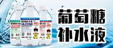 河南恒大lehu国际app下载乐虎