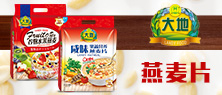 江苏大地食品股份有限公司