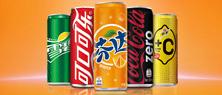 中粮可口可乐饮料有限公司