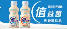 山东广发食品有限公司