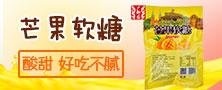 广州市广御园食品有限公司