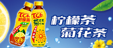 果浓食品(深圳)有限公司