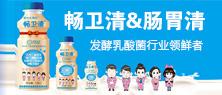 湖南何尔萌休闲食品股份有限公司