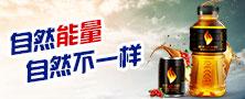 广州黑卡食品饮料有限公司