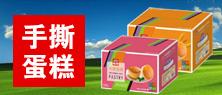 河南省恒宇食品有限公司