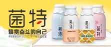 漯河花花牛乳业有限公司