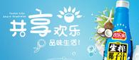 广东欢乐家乐虎体育集团股份乐虎
