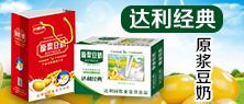 徐州市宏瑞达食品有限公司