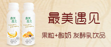 枣庄华高食品有限公司