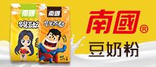 浙江省金华市金穗乐虎体育乐虎