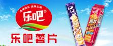 天津凯涛奇食品有限公司