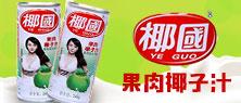 海南康美食品有限公司