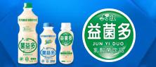 枣庄六旺食品有限公司