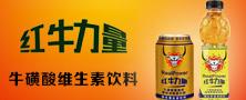 山东绿太饮品有限公司