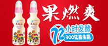 枣庄市康发食品有限公司全国运营中心