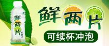 檬泰生物科技(北京)有限公司
