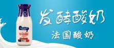 上海麦氏生物科技有限公司