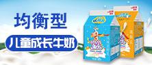 宁波市牛奶集团有限公司