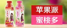 锦州市三寅食品有限公司