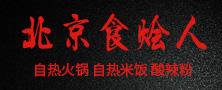 北京中联尚品商贸乐虎