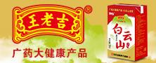 郑州圣牧食品有限公司