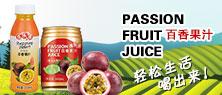 广东泰泰食品集团有限公司