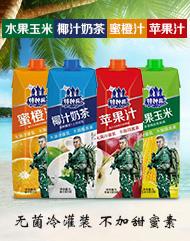 广东特种兵全国营运中心