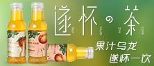 江苏天果生物科技乐虎