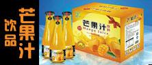 邵阳市天天食品饮料厂