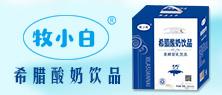 河北童牧lehu国际app下载乐虎