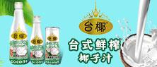 广东台协源食品有限公司