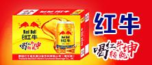 四川泰与泰饮料有限公司