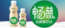 枣庄味动力乳业有限公司